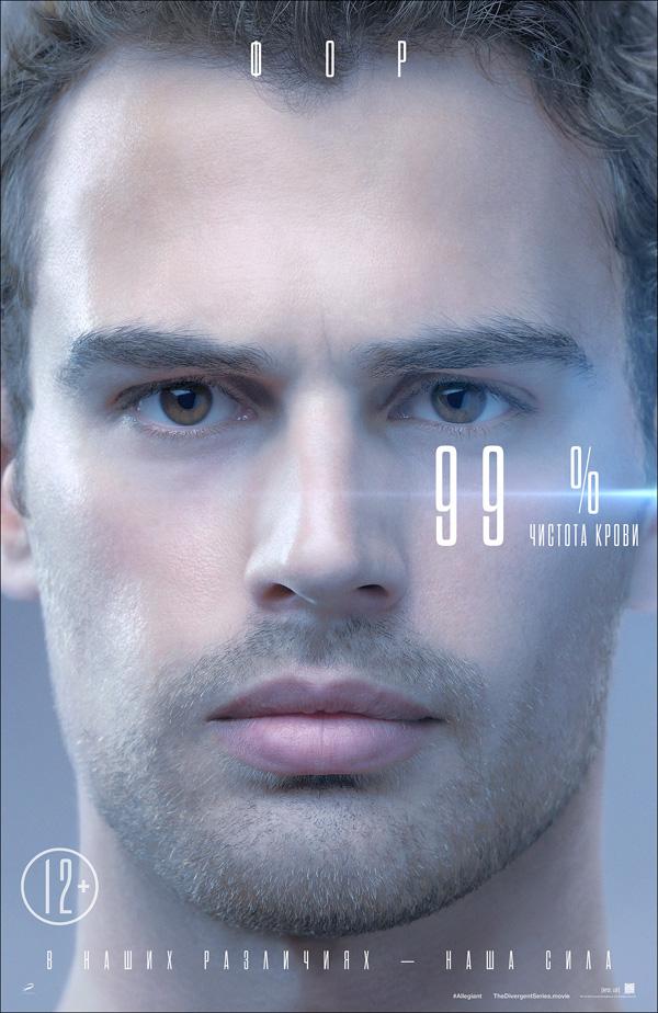 «Смотреть Фильм Онлайн Дивергент 3 Смотреть Онлайн» — 2010