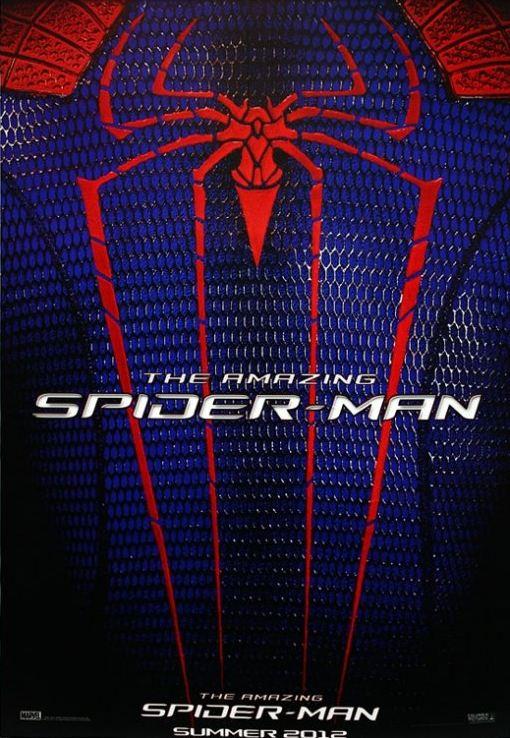 Новый человек паук удивительный
