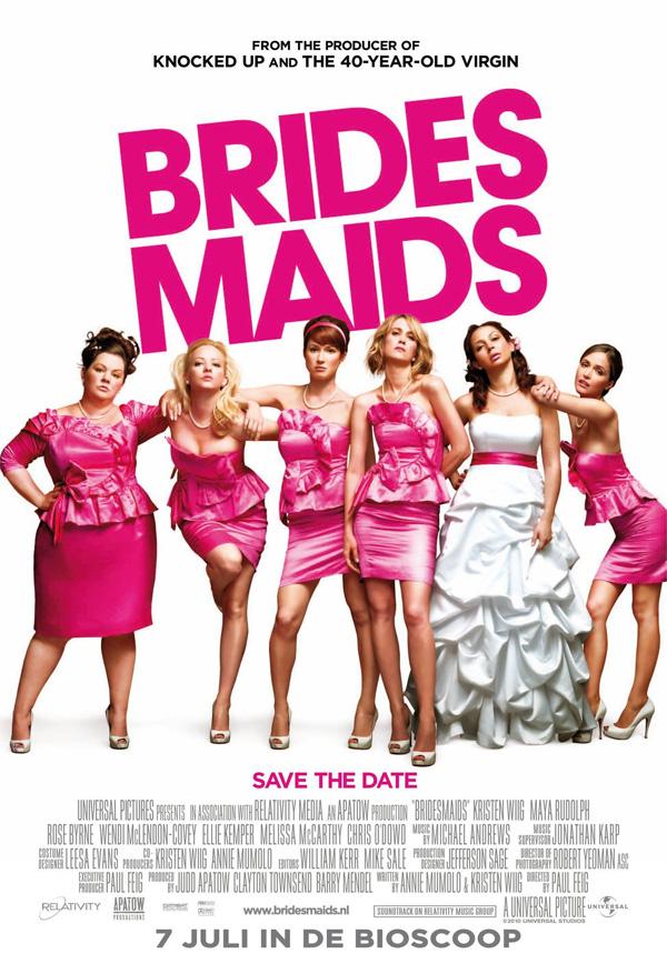 Фильмы с невестой и подружкой