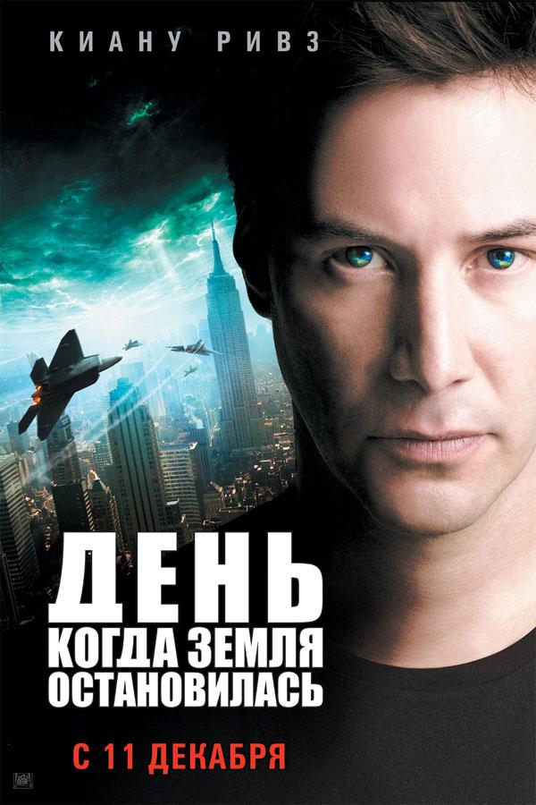 Постеры Бесплатно - фото 3