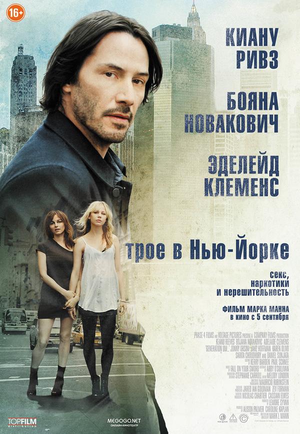 «Русский Кино 2016 Скачать» — 2006