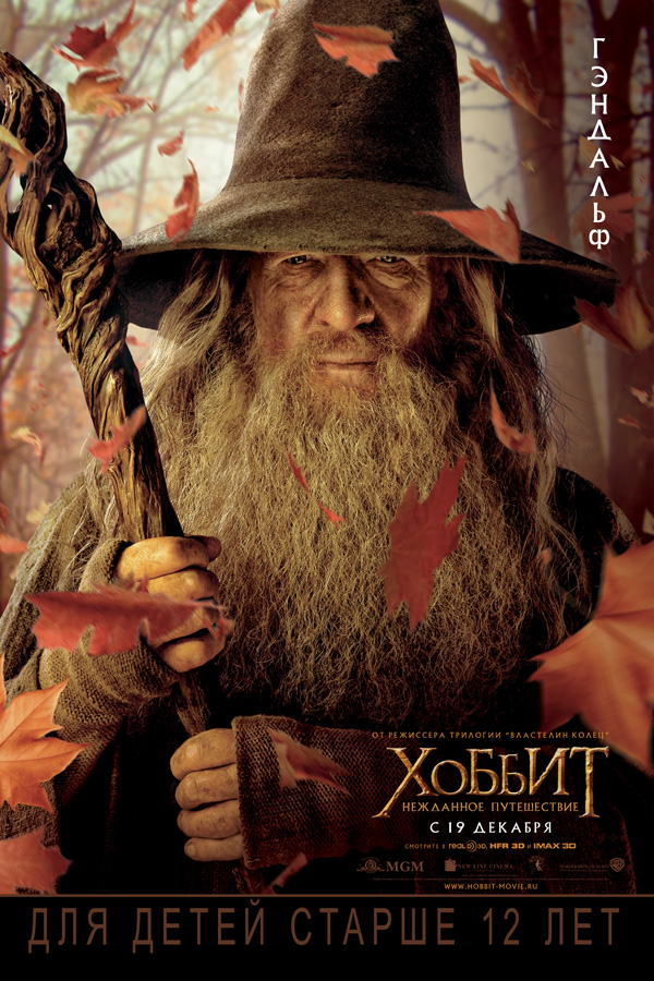 ������: ��������� ����������� / The Hobbit: An Unexpected Journey [2012] BDRi...