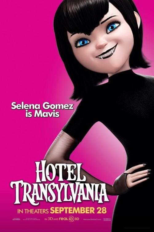 Постер фильма монстры на каникулах