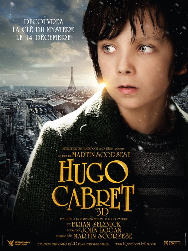 «Хранитель Времени» — 2011