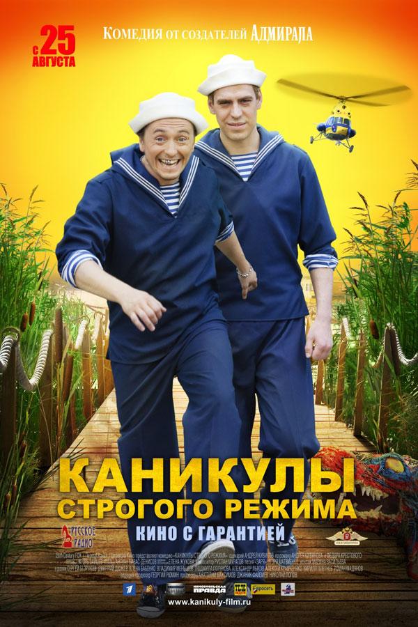 «Кино Комедия Смотреть В Онлайн В Хорошем Качестве» — 2003
