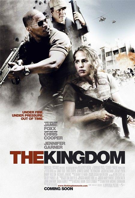 Королевство постеры кадров у фильма