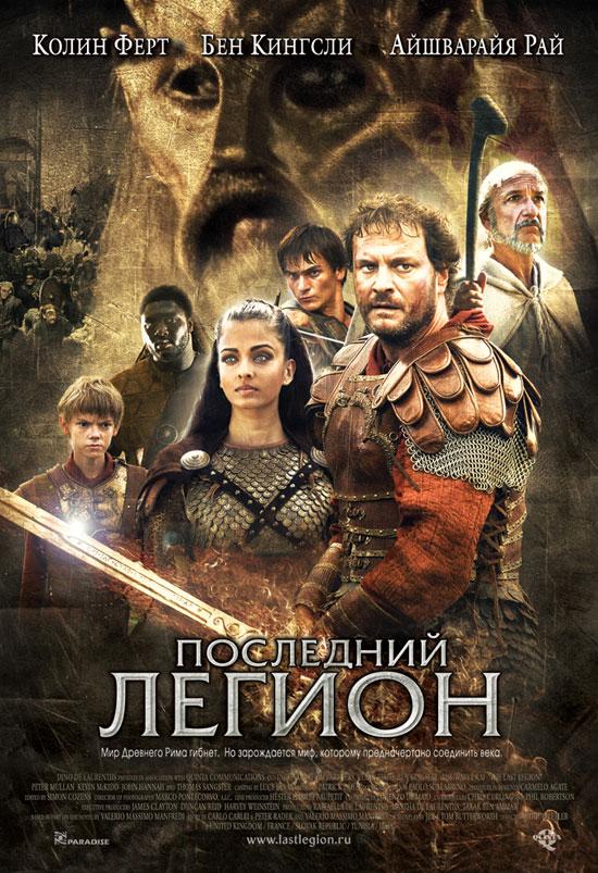 istoricheskie-filmi