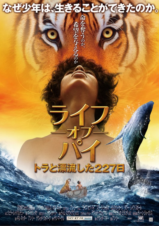 hinduism in life of pi Pi says he was born into hinduism, becoming involved in its rites and rituals as an infant he describes his constant hunger for prasad, a hindu offering to god, and the way his hands automatically move into prayer position.
