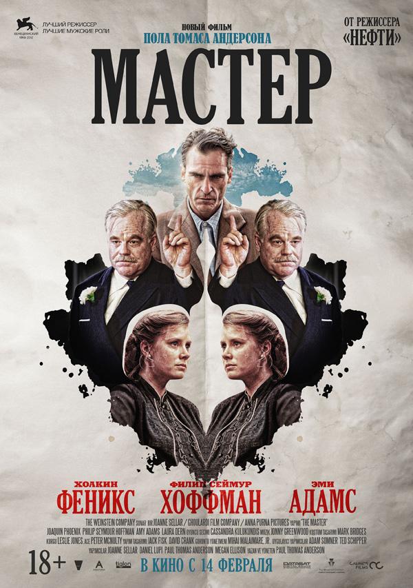 «Кино Русское Смотреть В Хорошем Качестве» — 2017