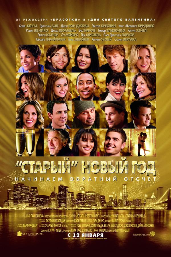Кадры из фильма новая земля 2011 смотреть онлайн в хорошем качестве