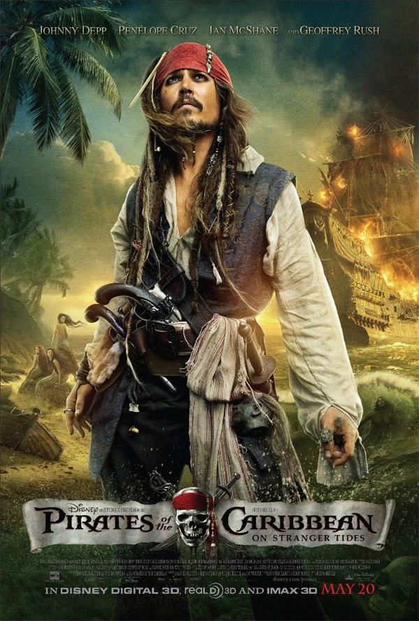 Пираты карибского моря 4 на странных