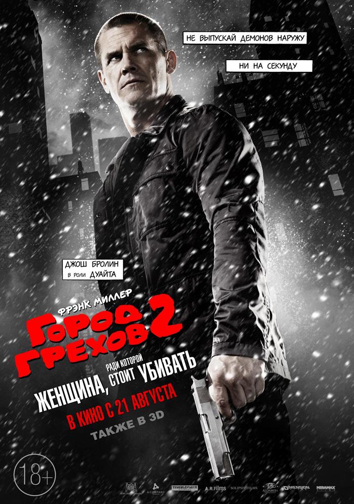 «Рули И Убивай 1 Сезон 1» — 2005