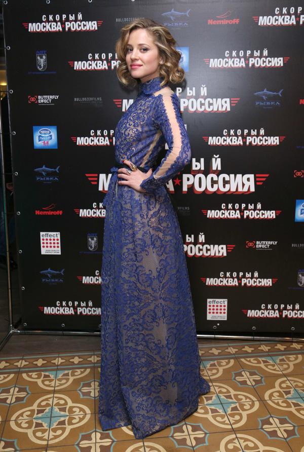 смотреть онлайн скорый москва-россия 2014 онлайн