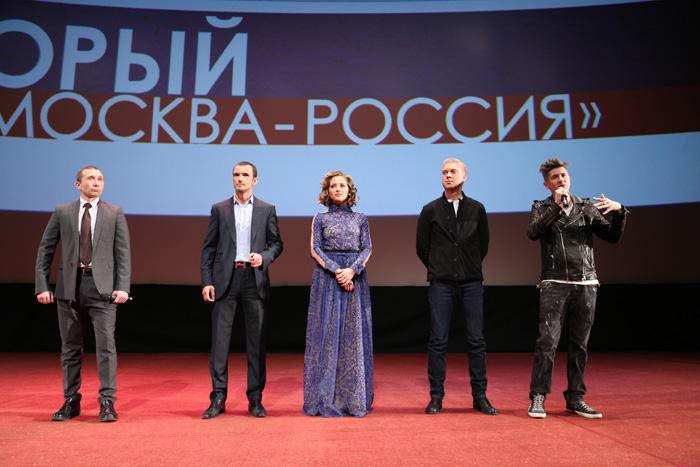 фильм россия скорый москва-россия смотреть онлайн