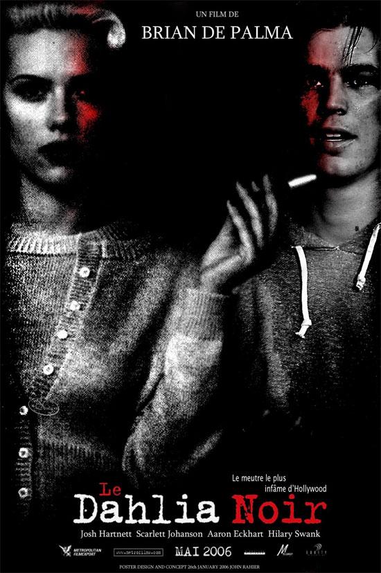 чёрный сентябрь фильм
