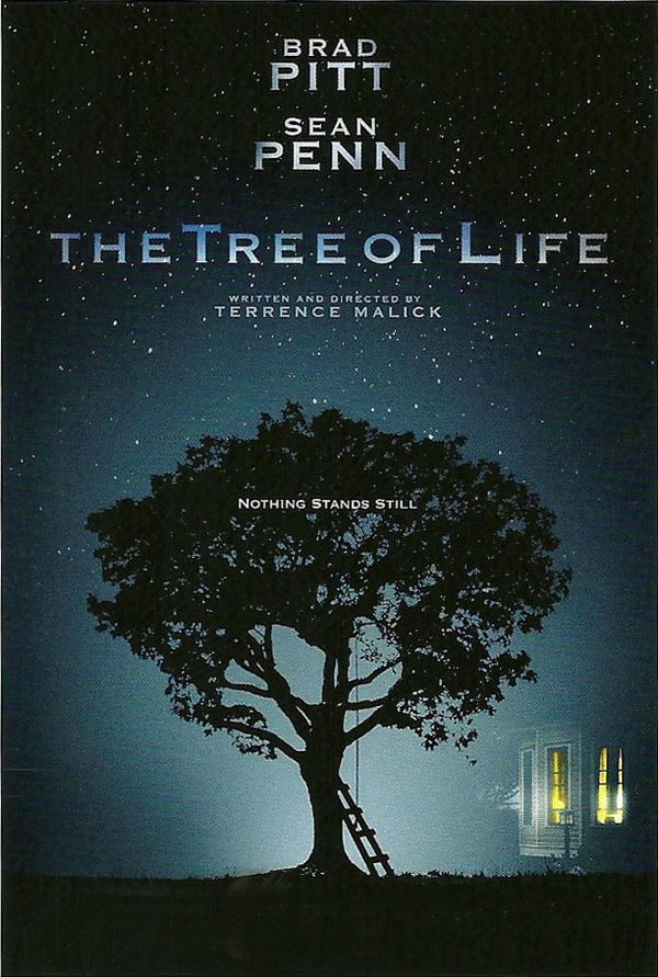 «Дерево» — 2010