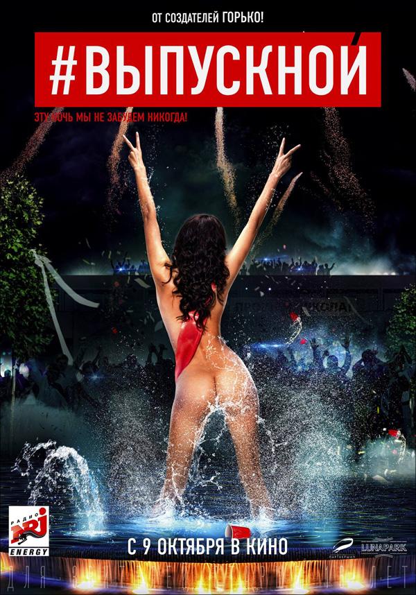 Смотреть фильм открытая могила 2013 в хорошем качестве 720