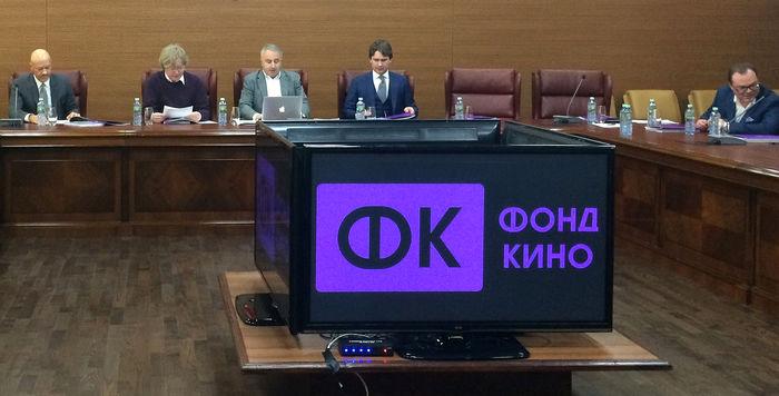 http://www.kinokadr.ru/photoes/2015/07/24/news/fondkino.jpg