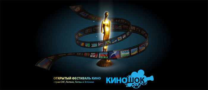 kinoshock.jpg