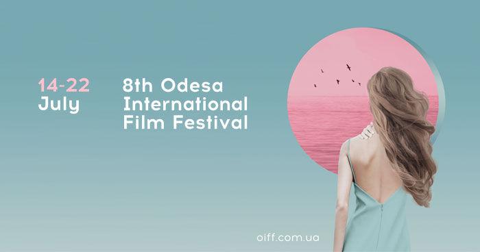 В Одессе открывается 8-й Международный кинофестиваль
